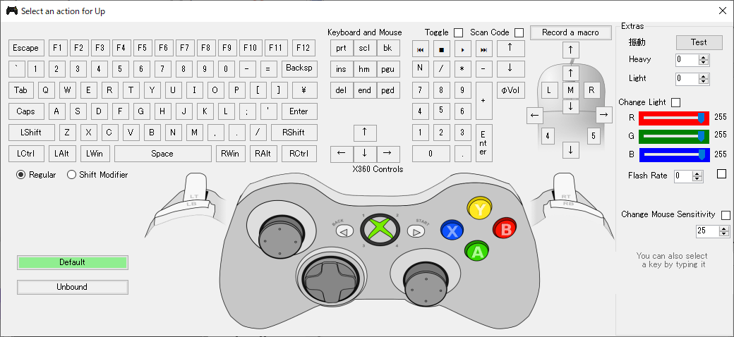 DS4 WIndows ボタン割当